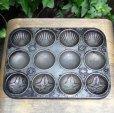 画像1: old madeleine baking mould (1)