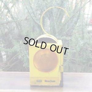 画像2: vintage yellow lantern