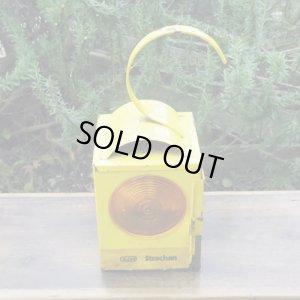 画像1: vintage yellow lantern