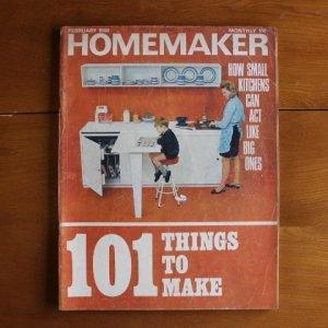 画像1: Homemaker magazine February 1968