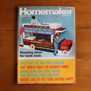 画像1: Homemaker magazine January 1969