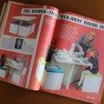 画像3: Homemaker magazine April 1969 (3)