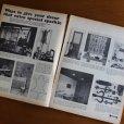 画像4: Homemaker magazine April 1969 (4)
