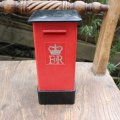 EIIR post vintage money box/piggy bank