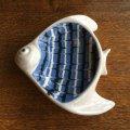 Hornsea tropical fish slipware wall plaque
