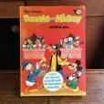 画像1: WALT DISNEY Donald and Mickey annual 1974 (1)