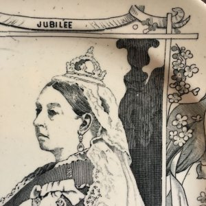 画像2: Queen Victoria Golden Jubilee antique plate