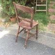 画像3: Antique chair from England (3)