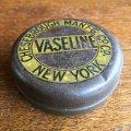 Vintage Vaseline tin