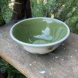 """画像1: Susie Cooper """"Whispering Grass"""" sugar bowl (1)"""